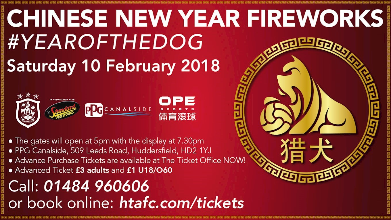 ATTEND HTAFC'S YEAR OF THE DOG FIREWORKS EVENT TONIGHT ...